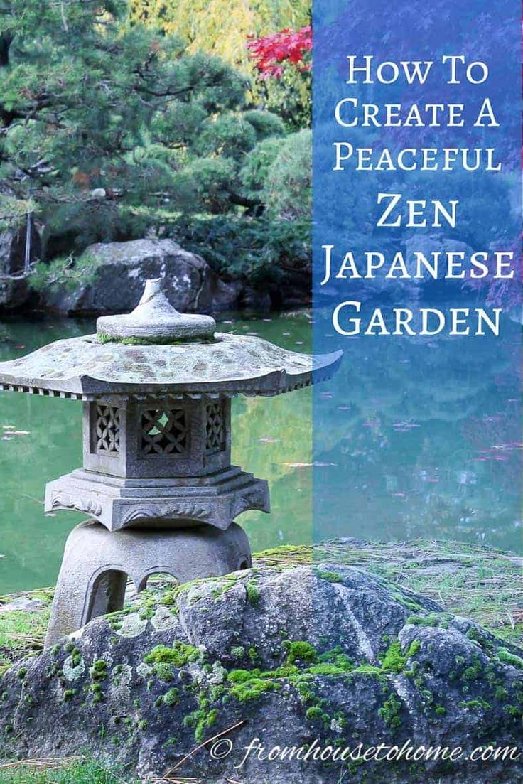 I LOVE these zen Japanese garden ideas! I want to design my backyard landscape w...