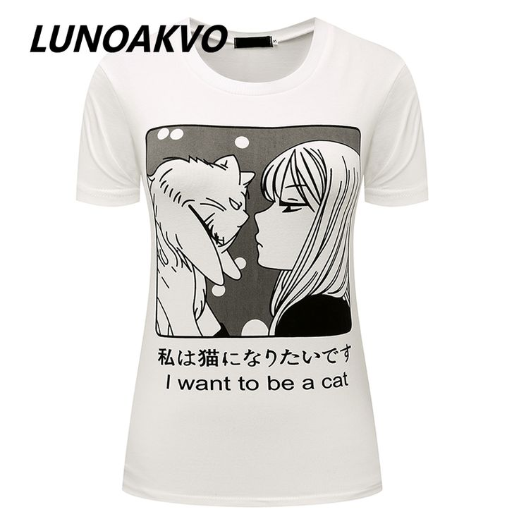 I Want To Be A Cat Manga T-Shirt Pastel Goth Anime Grunge Goth Tumblr Clothing K...
