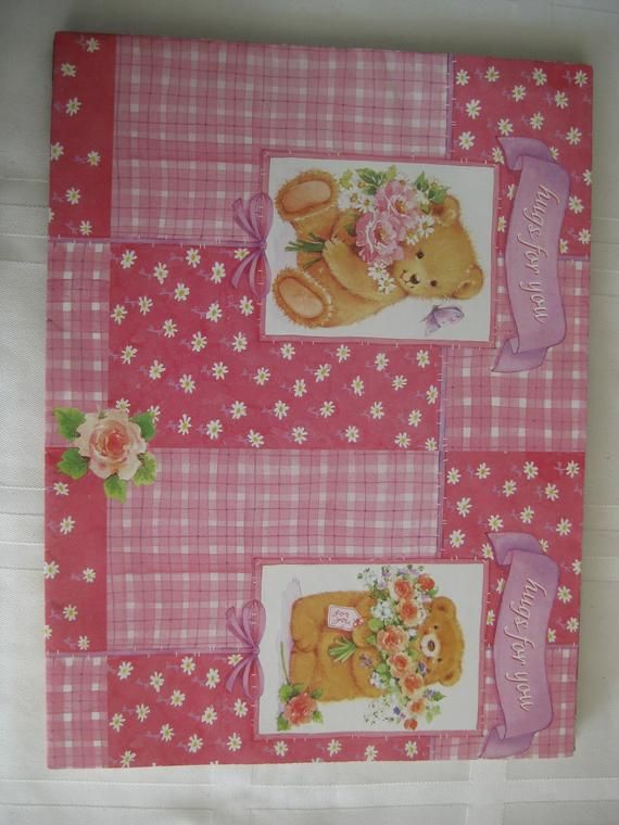 """Vintage birthday gift wrapping paper, 20"""" x 15"""" folded sheets. 7 sheets, 6 diffe..."""