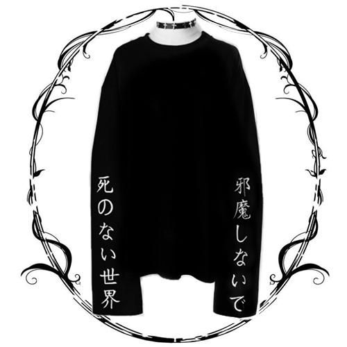 "Harajuku Shirt – YihFoo    Use code ""YihFoo"" get 10% off   #koreanfashion #kfa..."