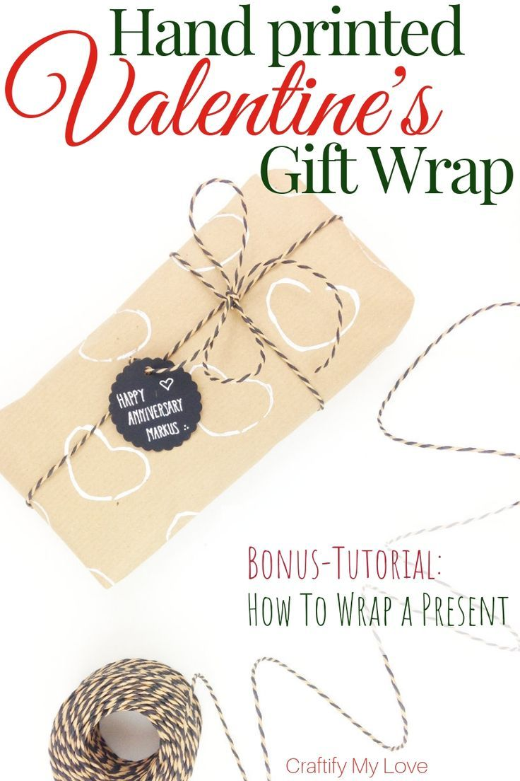 Hand printed Valentine's Day gift wrapping idea. Learn how to use an empty tp ro...